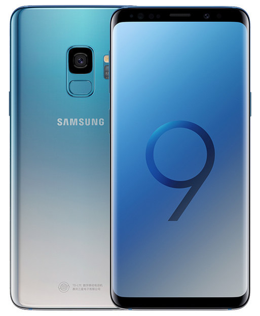 Samsung Galaxy S9 and Galaxy S9+ get Android Pie 9 update